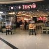 マニラの日本食レストランでメニューの写真を指差し注文したら・・・〔#33〕