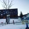 スノーボードシーズン3日目