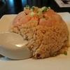 大和市で隠れ家的な有名中華料理店! 鉄龙山(つきみ野/エビ炒飯)
