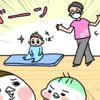 赤ちゃんの習い事デビューにおすすめ、西日暮里でベビーダンス!