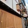 三島広小路グルメ  うなぎ専門店 桜家 と うなよし 食べ比べ