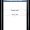 RubyMotion で AWS iOS SDK を使う (もしくは Objective-C ライブラリの使い方、あるいはドラクエ10について)