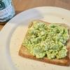 アボカドトースト Toast with Avocado