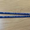 【水彩イラスト】水彩色鉛筆で描くときに押さえておきたいアイテム5選