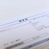 解約後にまた三井住友VISAカードの請求書が届いた