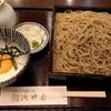【池袋】生蕎麦 浅野屋 東池袋駅前ライズアリーナ店:とろろせいろ(1100円)