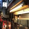 ウッチャン(新宿)