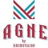 日テレZIPで紹介された渋谷の飲食店スポット『マグセブン』が凄い!