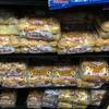 NYのパン事情とホームベーカリー