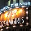 ロンドンのミュージカルチケットを日本で安く買えるサイトをご紹介します。&本日観てきました!