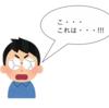 【22卒に朗報】8/18に更新されたマイナビのデータがすごい!!
