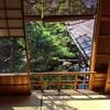 すきま時間で金沢観光