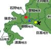 【ニュース】【北海道】【地震】平成30年度 北海道胆振東部地震【厚真町】