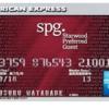 メインカードとしてのSPG アメックス徹底解説