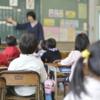 日本の「いじめ問題」 撲滅の試みは―中国メディア