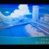 【ポケモンムーン】エルナと行こう #5