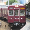 まだまだがんばる 阪急5100系