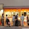 本町の美味しい鶏屋さん~チキン笹金