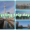 Cycling trip in Tokyo day2
