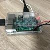 IchigoJam(with Raspberry Pi)とPCでプログラムのソースコードをやりとりする方法(シリアル通信/ファイル変換)