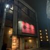 """「続ける」ことを選択すること〜THE BACK HORN KYO-MEI ワンマンツアー カルペ・ディエム""""今を掴め"""" @HEAVEN'S ROCK 熊谷 VJ-1〜"""
