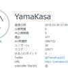yukicoderの進捗