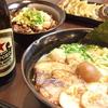 【オススメ5店】溝の口・たまプラーザ・青葉台(神奈川)にあるスープが人気のお店