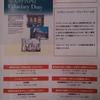 東京駅丸の内口の「信託博物館」三菱UFJ信託銀行