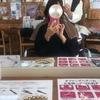12.15 大阪リーガDSの旅