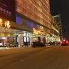 【社員旅行で香港マカオ3】マカオの夜