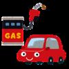 (家計の節約)札幌のガソリンは出光AIX(アイックス)で安く買う。