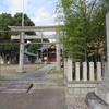 尾張式内社を訪ねて ㉟ 多奈波太神社