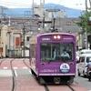 嵐電・京福電鉄乗車記①鉄道風景221...20200615