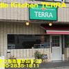 TERRA~2014年11月1杯目~