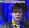 このあと中京テレビ『キャッチ!』のどこかで明日のハラスポの告知が…!? 月刊ハラスポより