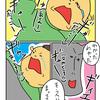 【子育て漫画】生後425ヶ月の意地!!可愛さと忘失の狭間に