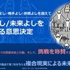 宮崎県小林市「シムシティ課」訪問