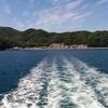 子連れ旅行 新幹線+船でビーチ直結 定宿候補の西伊豆・大瀬館