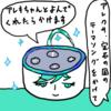 アレキちゃん【Amazon Echo Dot】(20171222_03)