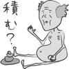ガリガリ男の筋トレ日記