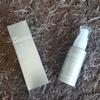 SBC / MEDISPA ステムセラム 美容液 を実際に使ってみた!【流行りのヒト幹細胞配合スキンケア!なのにこの低価格。口コミがないので心配でした…湘南美容クリニック監修の美容液】