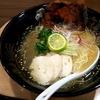 麵屋えびす丸 和風 細麺 鯛スープのラーメンが美味! 徳島 阿波市