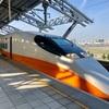 【台湾】新幹線(高鐵)で台北から台中に移動。快適