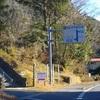 千葉 清和県民の森②コスパ抜群の公営キャンプ場