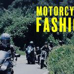 【バイクの服装】うわっ…お前のファッション、ダサすぎ。おしゃれな服装