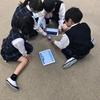関西大学初等部 授業レポート No.2(2019年11月11日)