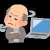 高齢者ユーザーとのコミュニケーションに消耗するワニ