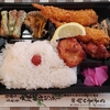 東戸塚【肉のすずき】エビフライ弁当 ¥580