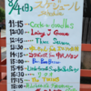 西院ミュージックフェスティバル@嵐電ライヴ&春日神社