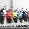インド発「Ola S1/S1 Pro」は低価格でありながらも、先進機能を搭載した未来派電動バイクだ!